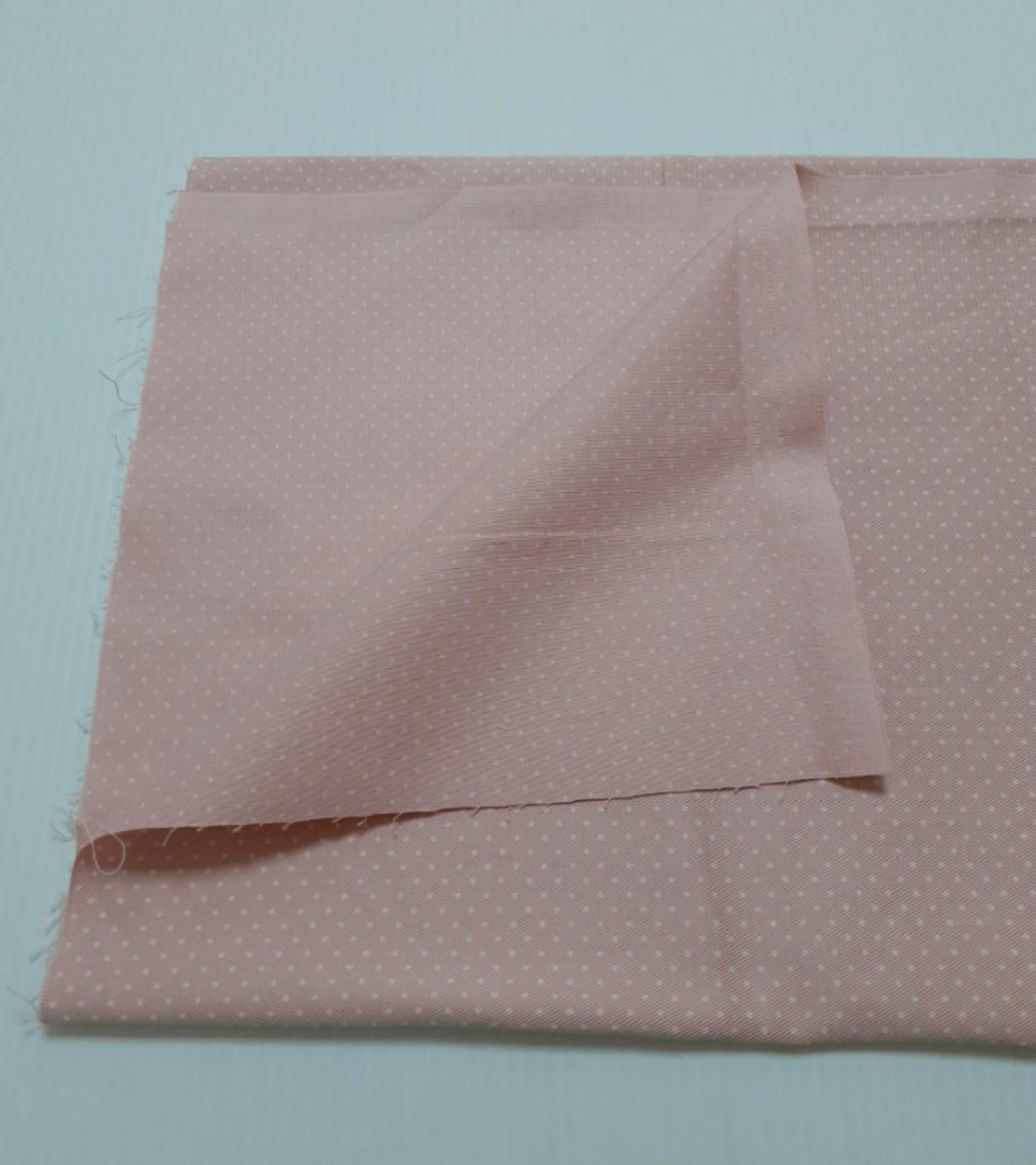 ツイル生地 ピンク 水玉 ドット 120×64