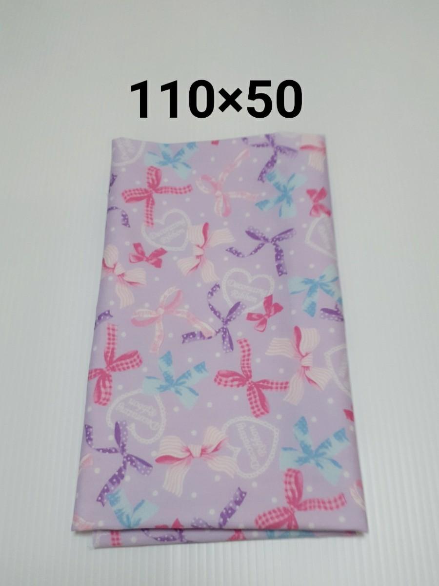 オックス生地 リボン柄 パープル紫 105×50 はぎれ ハギレ