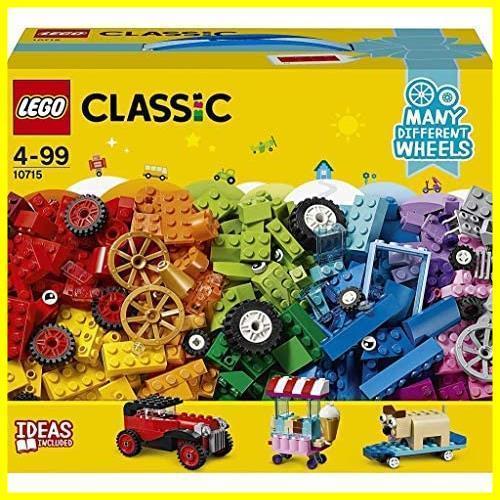 新品レゴ(LEGO) クラシック アイデアパーツ 10715 知育玩具 ブロック おもちゃ 女の子 男の子QY71_画像8