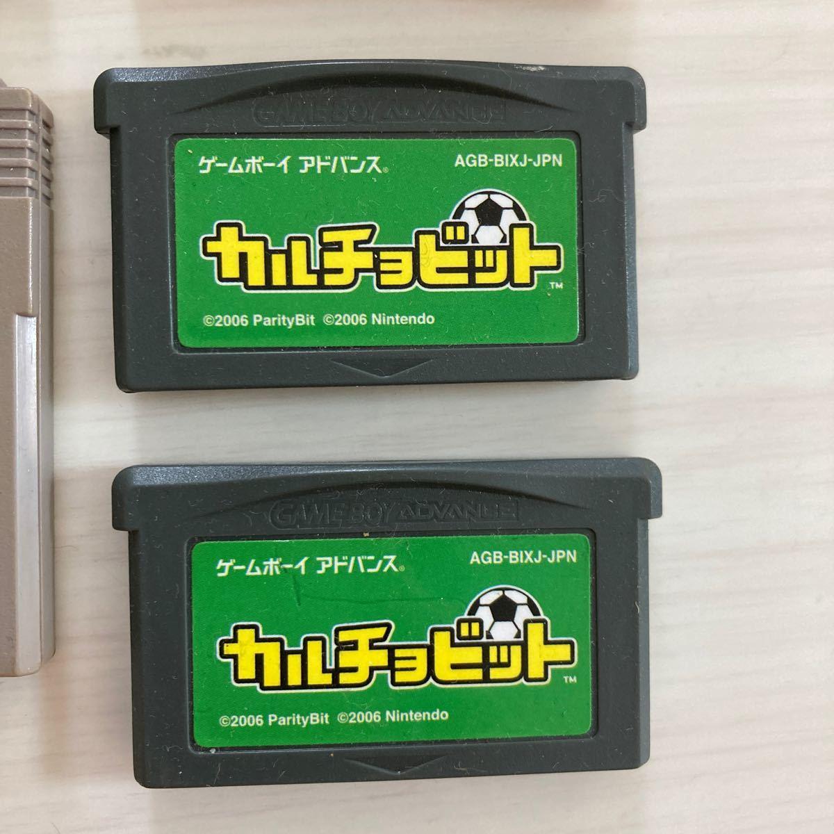 ゲームボーイ ゲームボーイカラー ゲームボーイアドバンス ソフト ポケットモンスター ゲームボーイアドバンスソフト