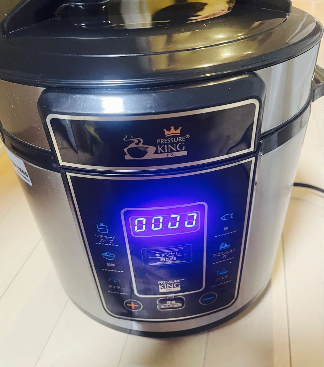 ショップジャパン プレッシャーキングプロ 電気圧力鍋