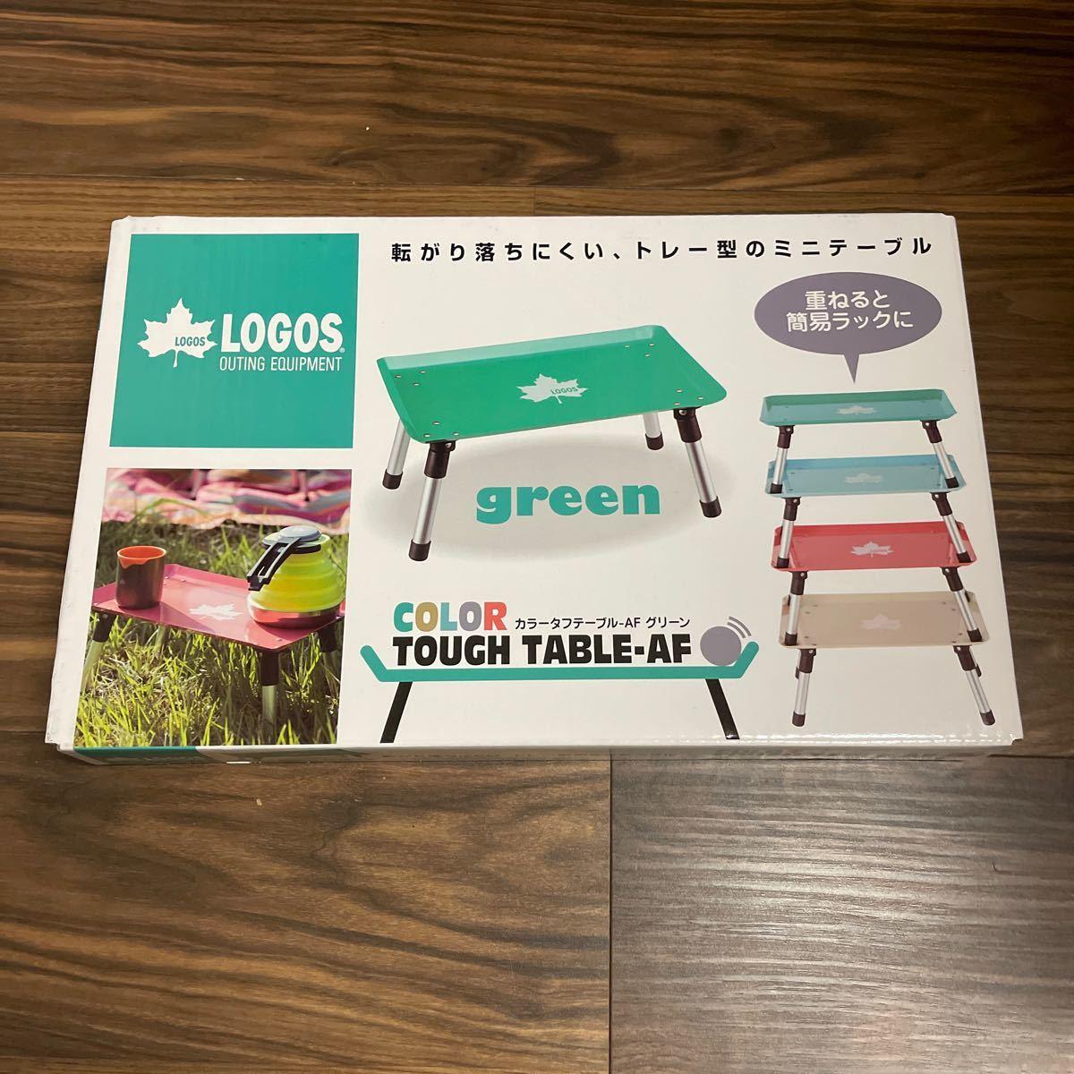 ロゴス ローテーブル キャンプ アウトドア テーブル