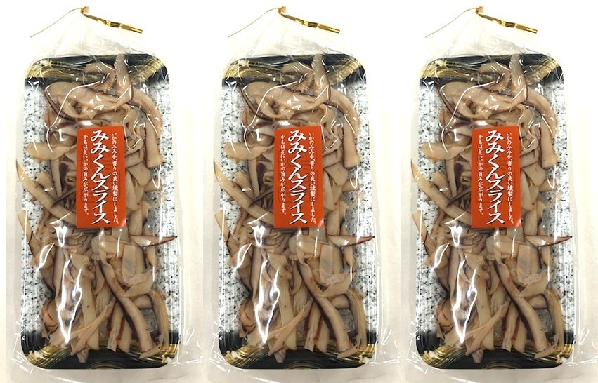まとめて3袋【廃棄ゼロへSOS 1円スタート】おつまみ いかのみみを香りの良い燻製にしました まとめて3袋(1袋80g) 賞味期限2021年8月21日_画像1