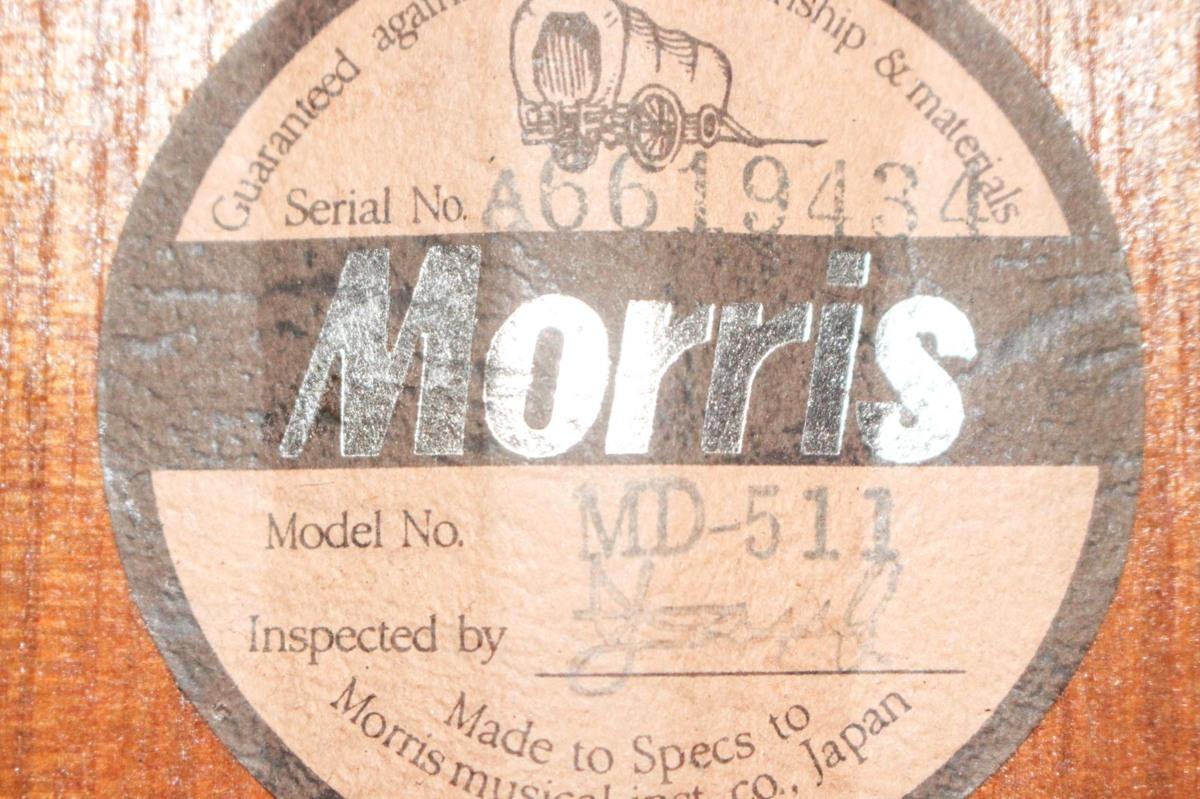 B5692 Morris モーリス MD-511 アコースティックギター A6619434 ケース付き_画像9