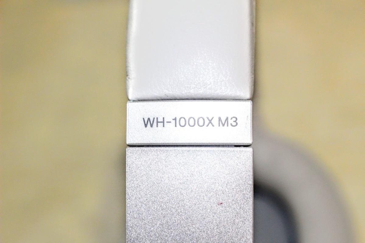 No.6088 SONY ソニー WH-1000X M3 ワイヤレスノイズキャンセリングステレオヘッドセット 説明書・元箱付属 動作品_画像5