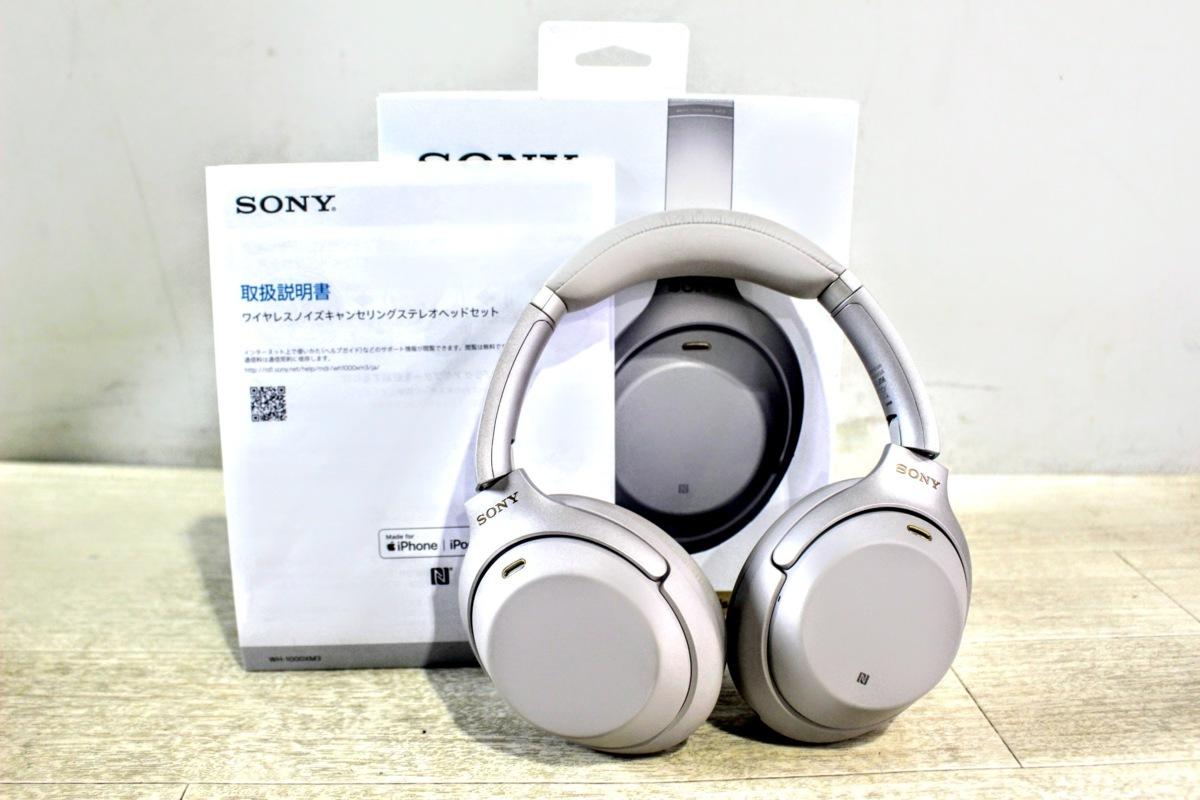No.6088 SONY ソニー WH-1000X M3 ワイヤレスノイズキャンセリングステレオヘッドセット 説明書・元箱付属 動作品_画像1