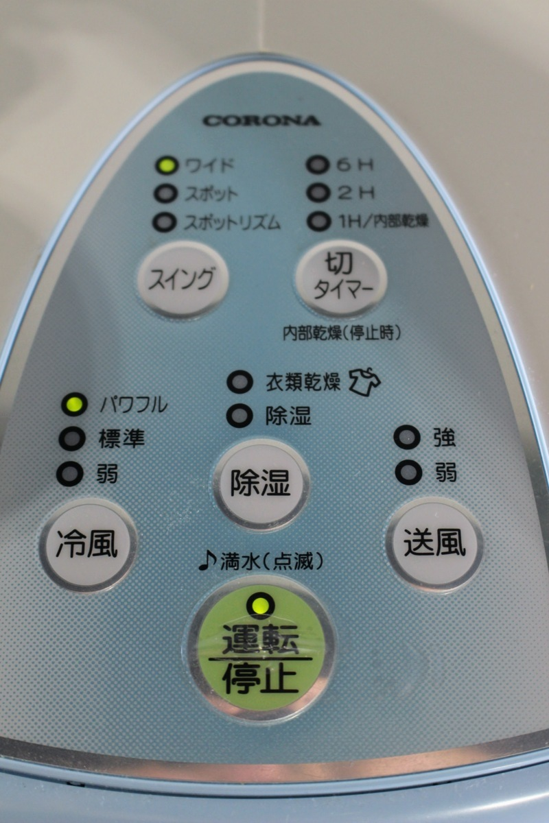No.6150 コロナ CDM-1018 衣類乾燥除湿機 どこでもクーラー スカイブルー [木造13畳まで /鉄筋25畳まで /コンプレッサー方式] 18年製_画像7
