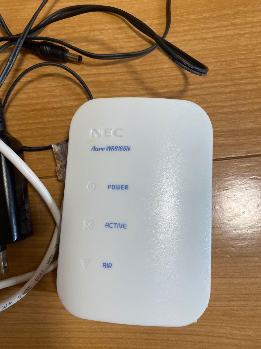 NEC AtermWR8165N Aterm 無線LANルーター Wi-Fiルーター 無線LAN