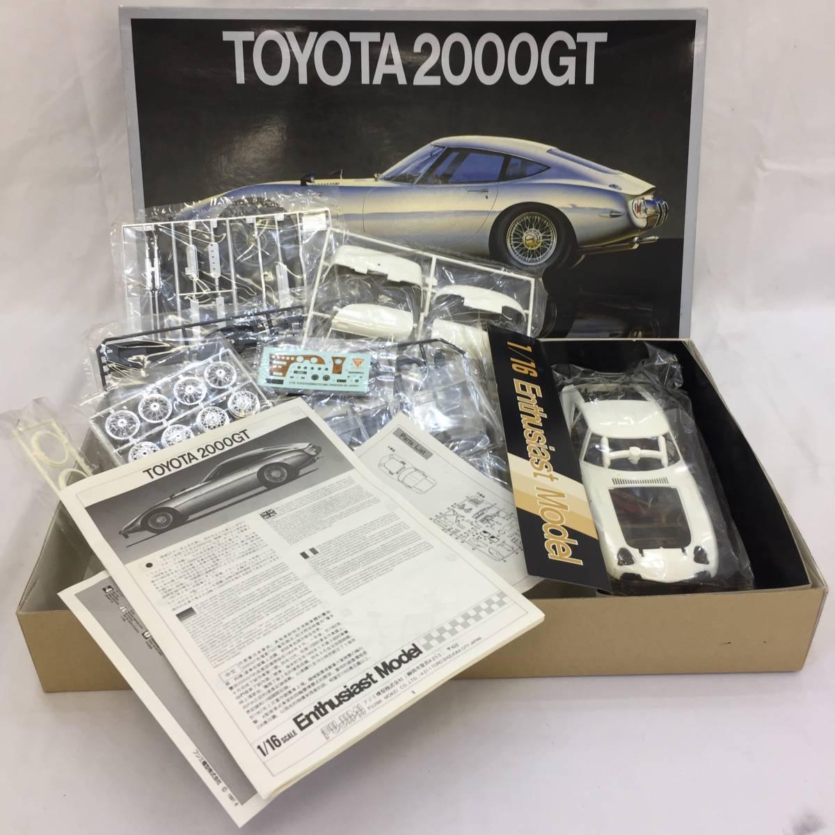【990192】TOYOTA 2000GT シルバー 1/16 プラモデル 未組み立て