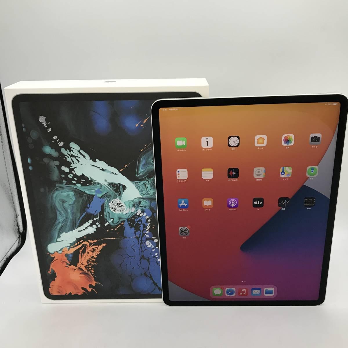 【957466】Apple iPad Pro 第3世代 12.9インチ シルバー WiFi 64GB A1876 MTEM2J/A 通電確認 IMEI無し 付属品あり 目立った傷や汚れなし