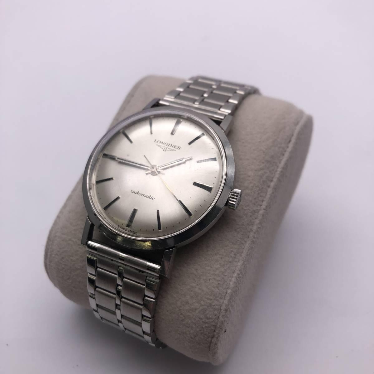 【975306】LONGINES 腕時計 自動巻き 稼働品 アンティーク ベルト社外