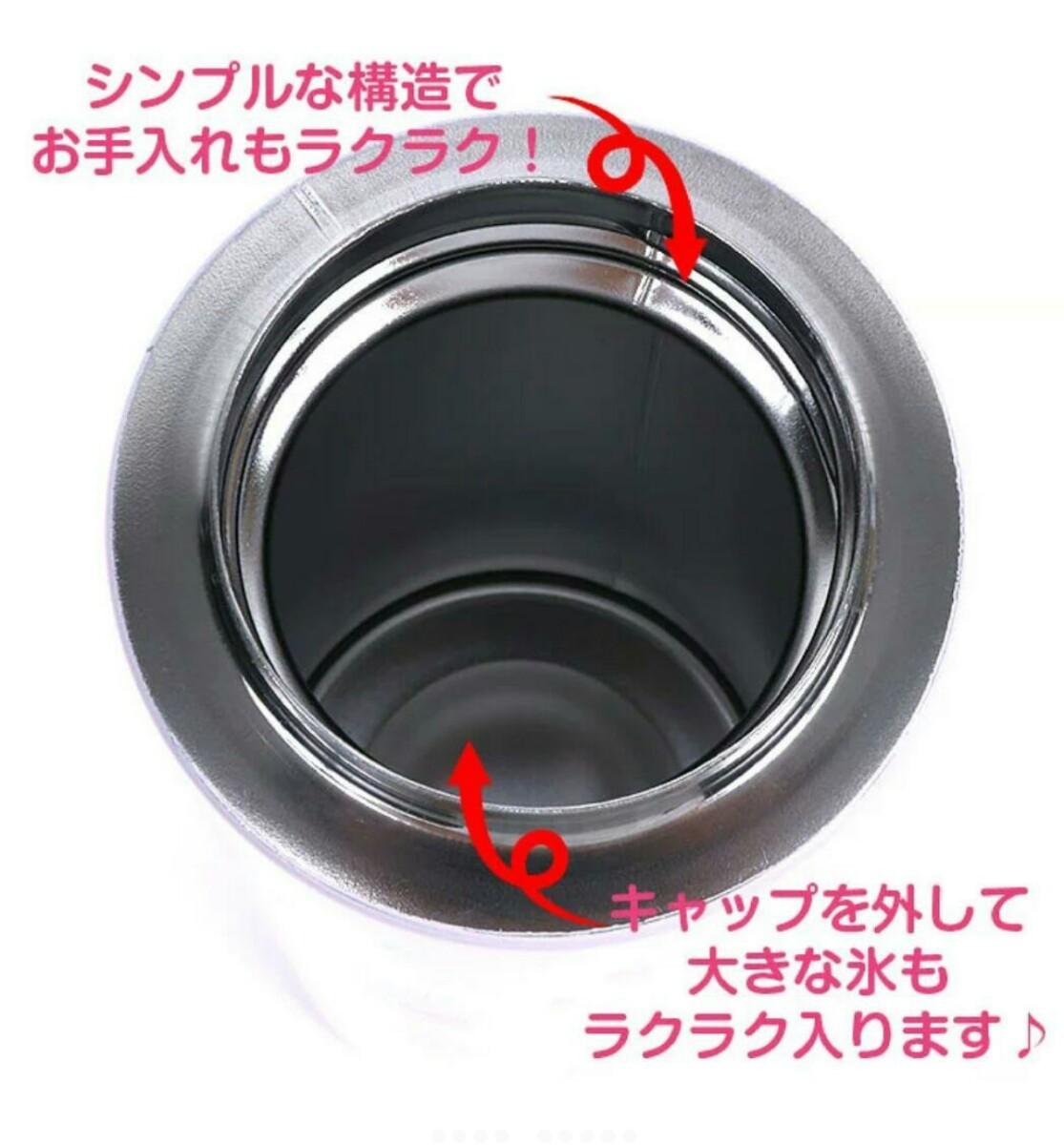 サンリオ マイメロディ ステンレスマグボトル 保冷保温 M 340ml 水筒