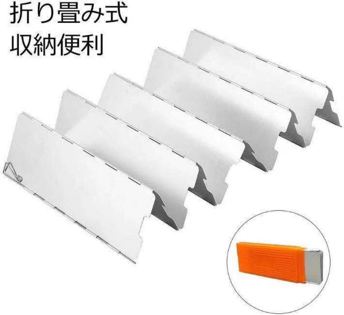 ウインドスクリーン 折り畳み 防風 アルミ製