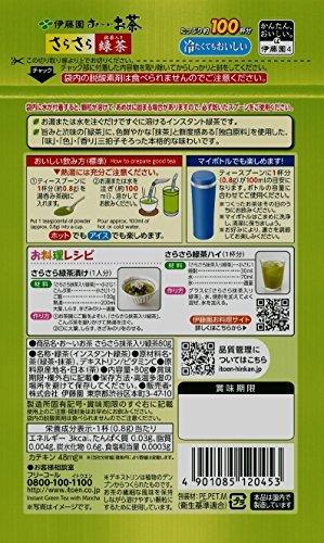 緑茶 80g 抹茶入りさらさら緑茶 80g おーいお茶 (袋タイプ) 伊藤園 (チャック付き袋タイプ)_画像2