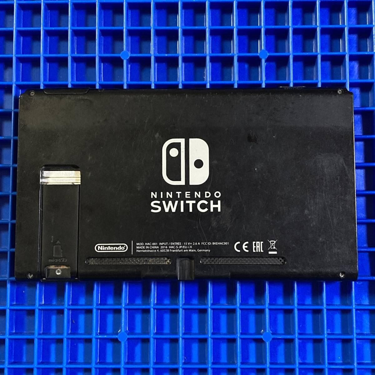 動作確認済 清掃済 スタンド欠品 ニンテンドースイッチ Nintendo Switch HAC-001 2016年製 未対策機 cfw 旧型 読込OK 本体 任天堂 YO-727_画像2