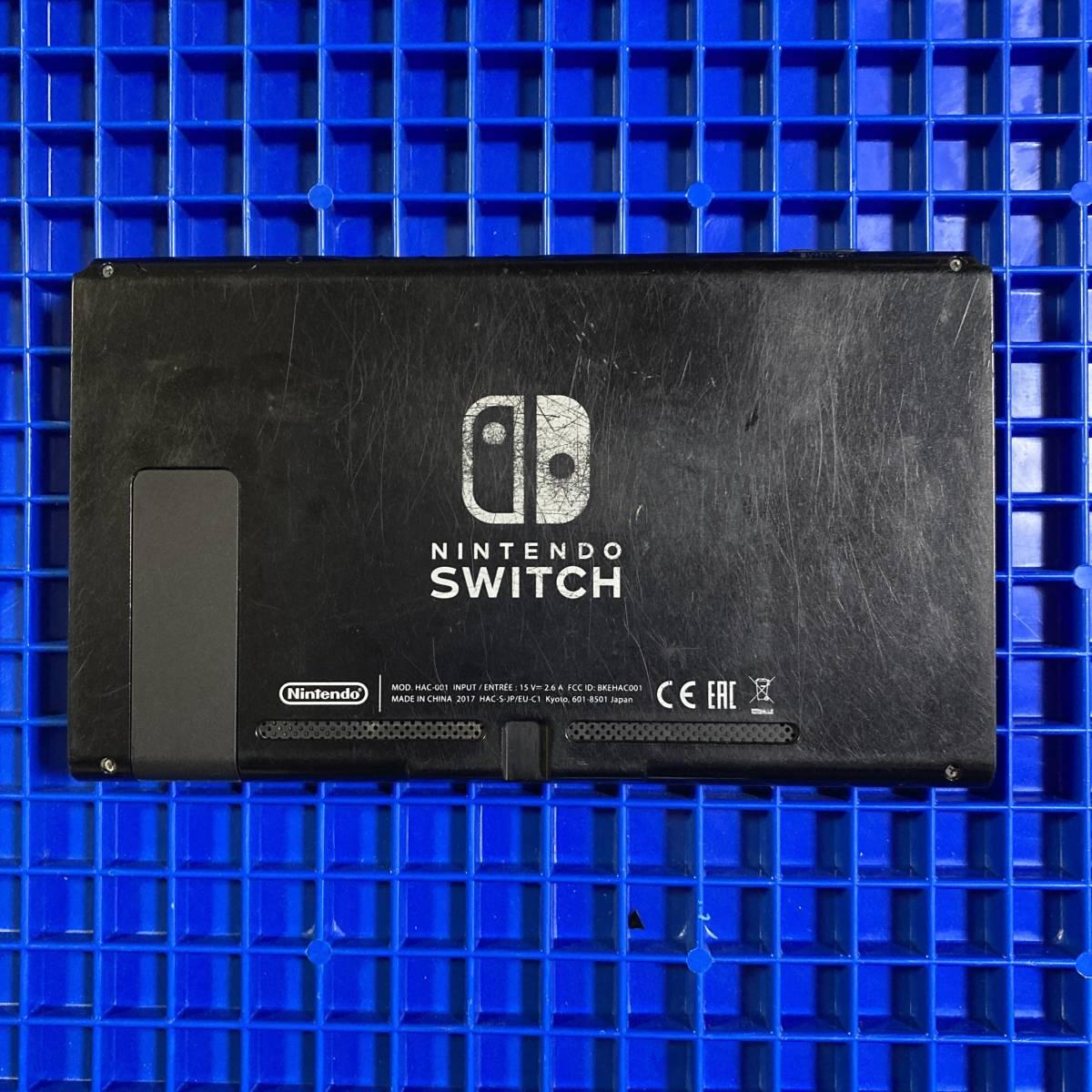 ジャンク ニンテンドースイッチ Nintendo Switch HAC-001 2017年製 未対策機 cfw 旧型 読込NG 電源ボタン反応悪い 本体のみ 任天堂 YO-731_画像2