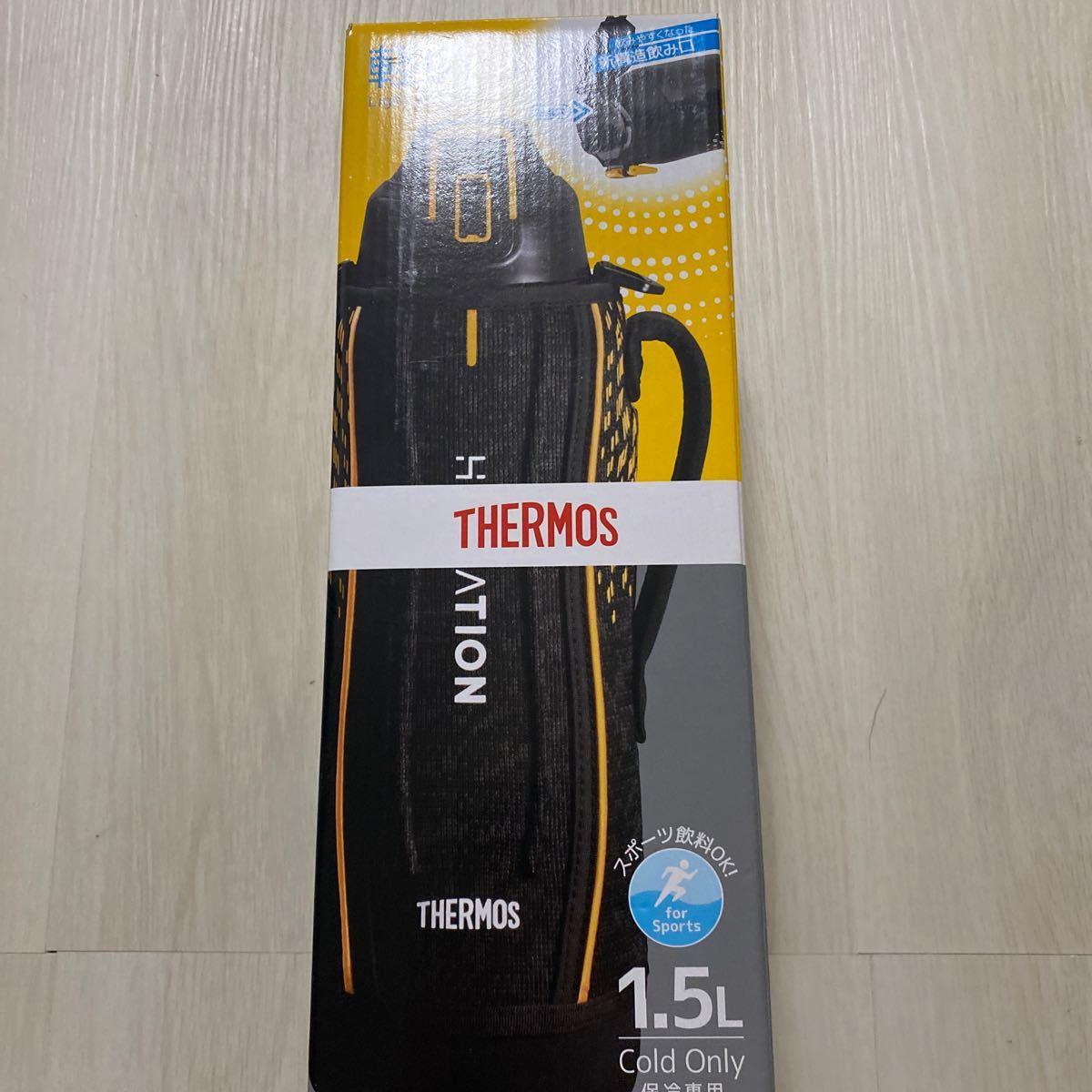 真空断熱スポーツボトル 1.5L(ブラックオレンジ)FHT-1501F BKOR