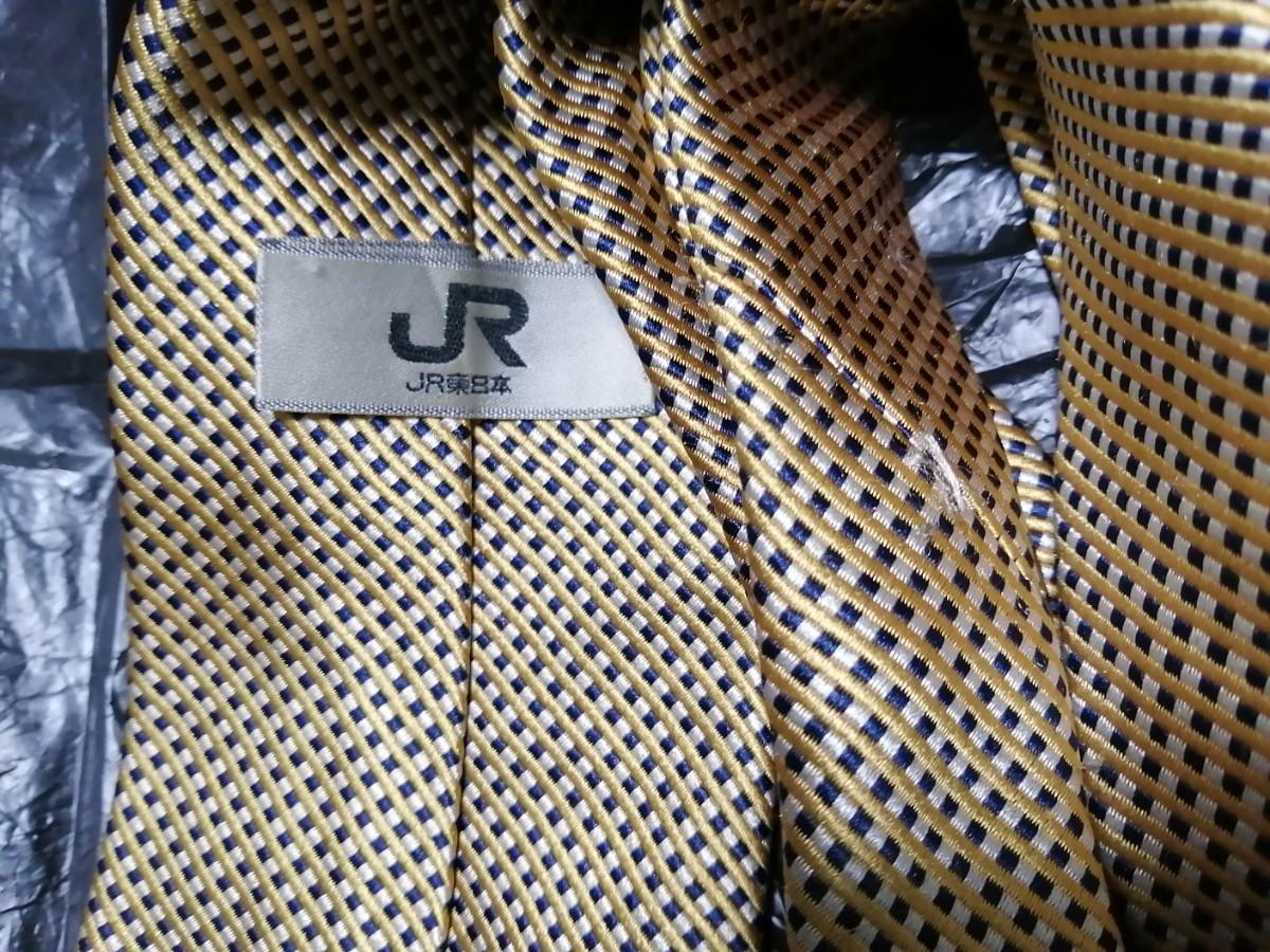 JR東日本 ネクタイ USED    西日本 新幹線 SL サンダーバード派にも。