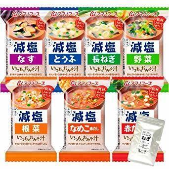 新品アマノフーズ フリーズドライ 減塩 味噌汁 いつもの おみそ汁 7種類 30食 小袋ねぎ1袋 1か月 セットXMR8_画像1