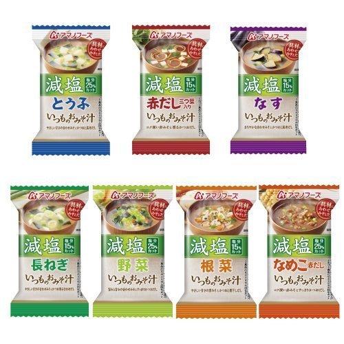 新品アマノフーズ フリーズドライ 減塩 味噌汁 いつもの おみそ汁 7種類 30食 小袋ねぎ1袋 1か月 セットXMR8_画像5