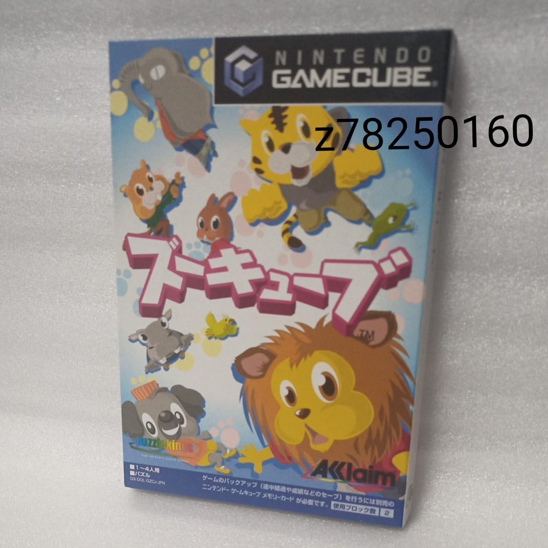 美品 ズーキューブ (GCソフト/ゲームキューブ/Wii/レアソフト)