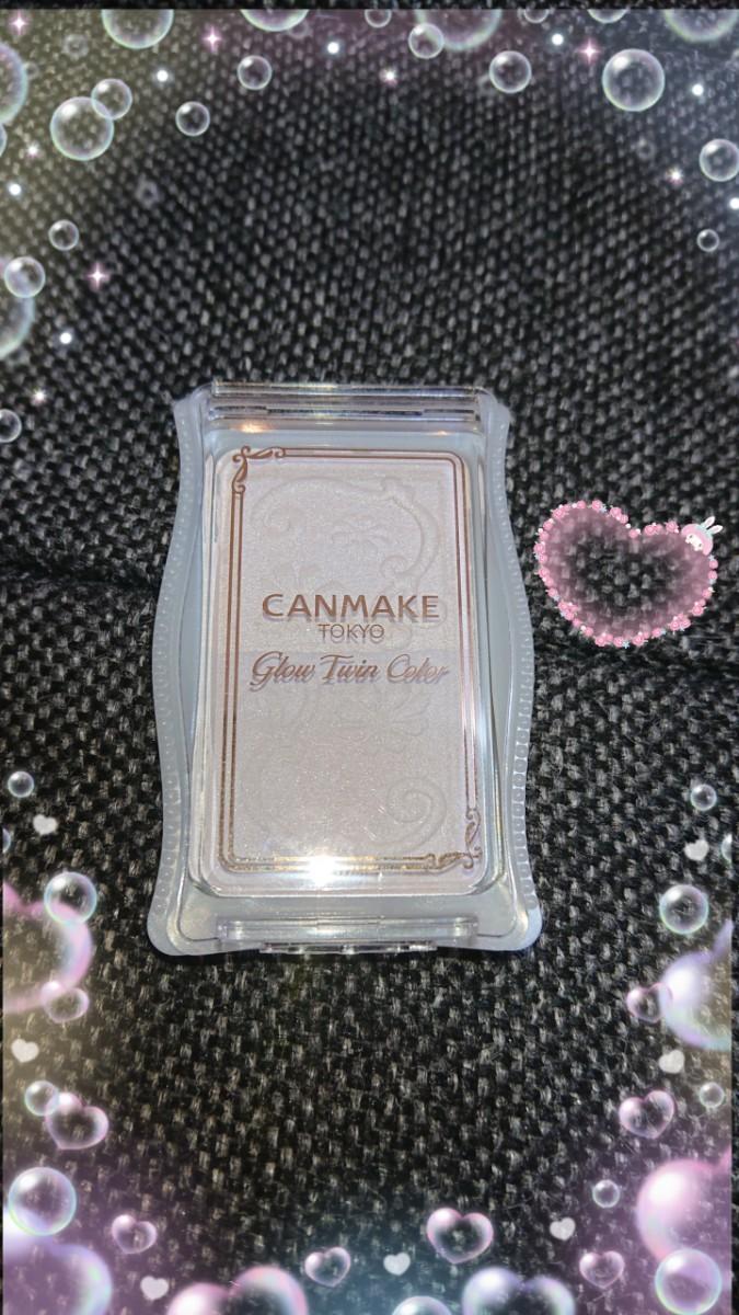 キャンメイク☆グロウツインカラー(アイシャドウ、フェイスカラー)04 薄ピンク&パープル系 未使用♪