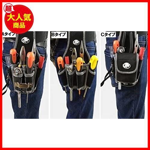 【即日配送】 電工用 作業効率の良い機能設計 工具差し 大工 工具袋 ポーチ腰袋 ベルトポーチ 工具用ウエストバッグ ツールバッグ_画像4