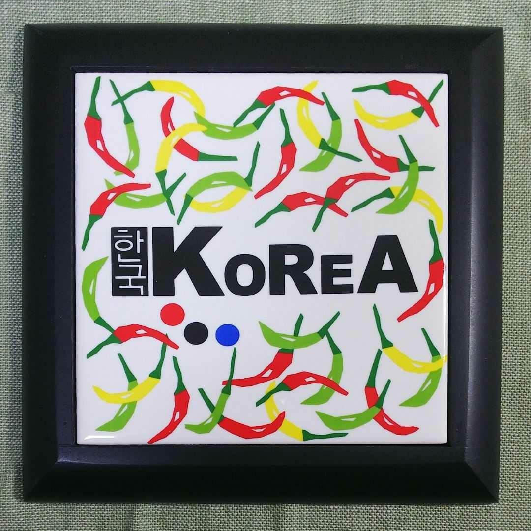 鍋敷き 唐辛子柄 陶器 韓国雑貨 コリア