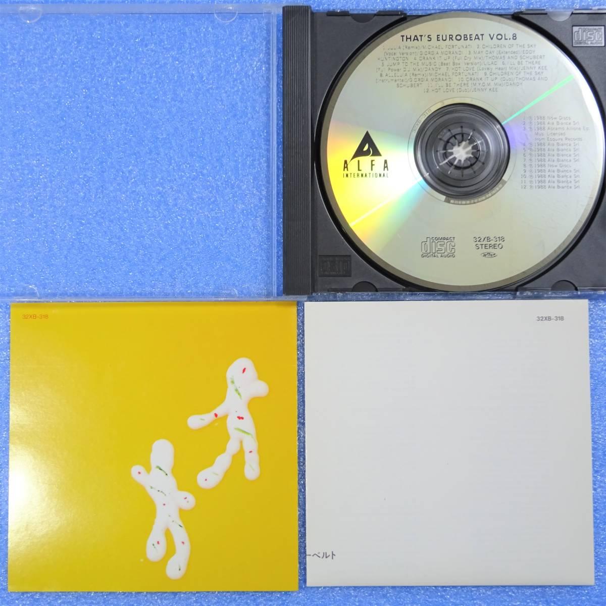 CD ザッツ・ユーロビート THAT'S EUROBEAT Vol.8 1988年 ディスコ ユーロビート マイケル・フォーチュナティ_画像3