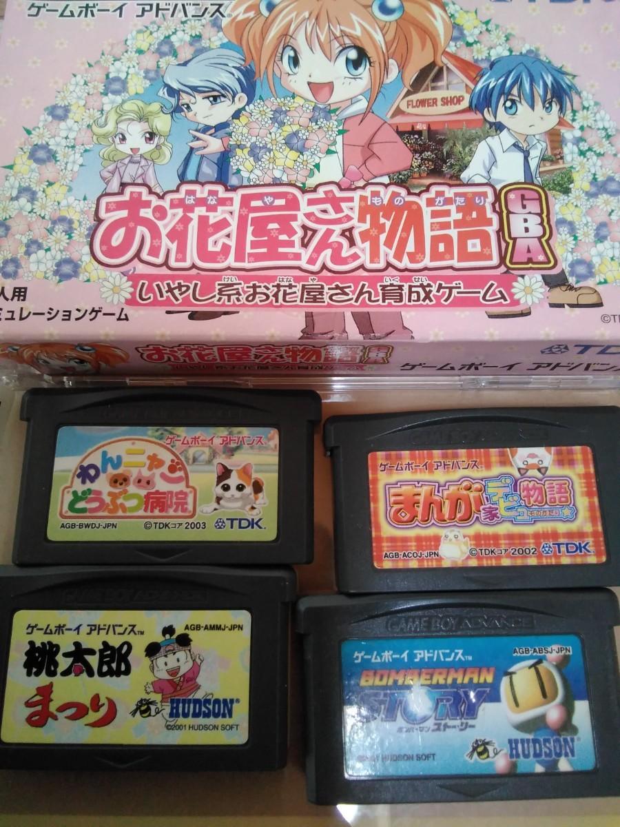 GBA ゲームボーイアドバンスソフト 5本セット まとめ売り
