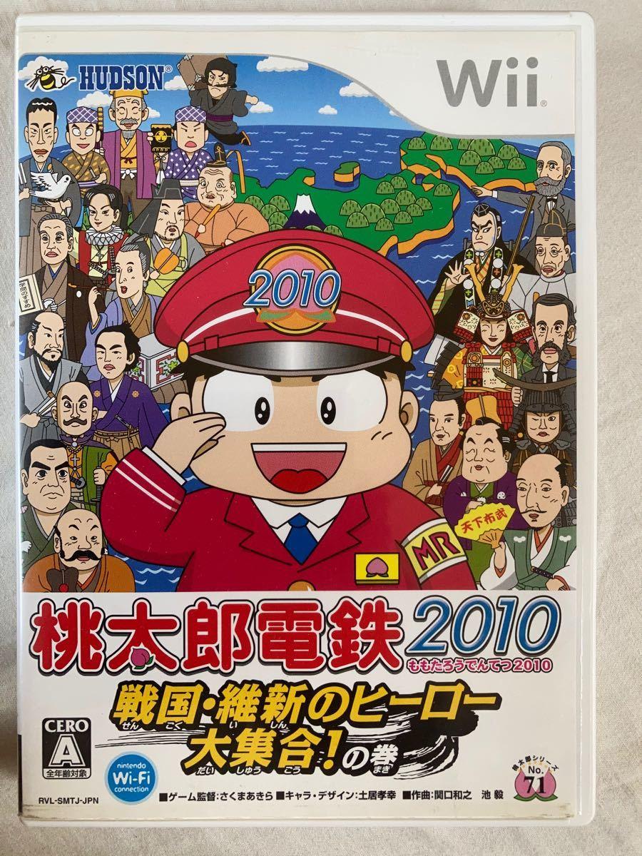 桃太郎電鉄2010 戦国・維新のヒーロー大集合!の巻 Wiiソフト  桃鉄
