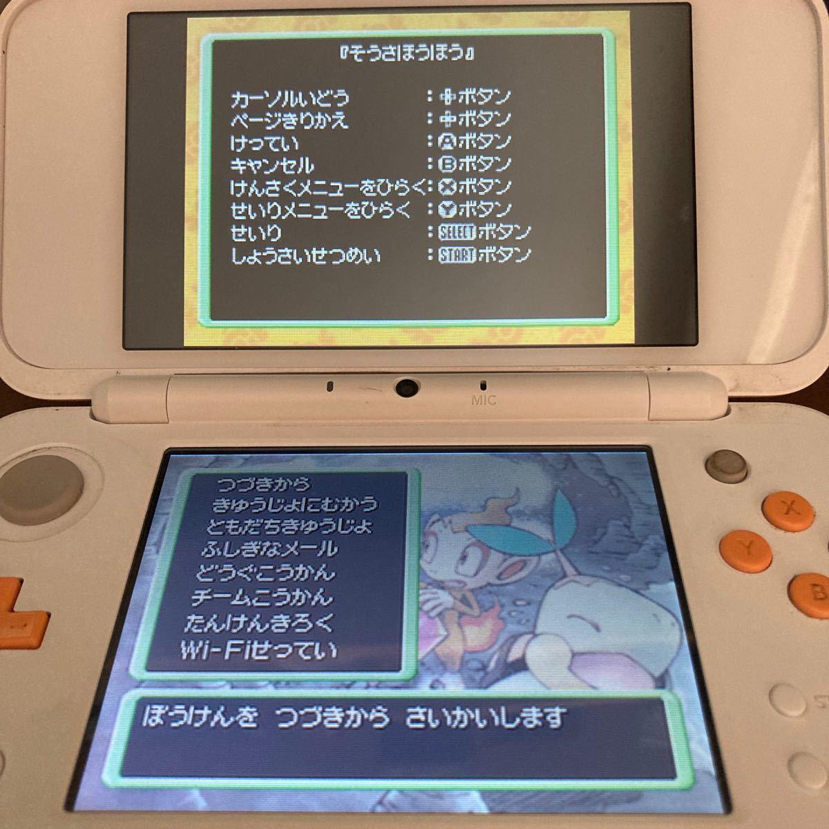 DS ポケモン不思議のダンジョン闇の探検隊  ソフトのみ