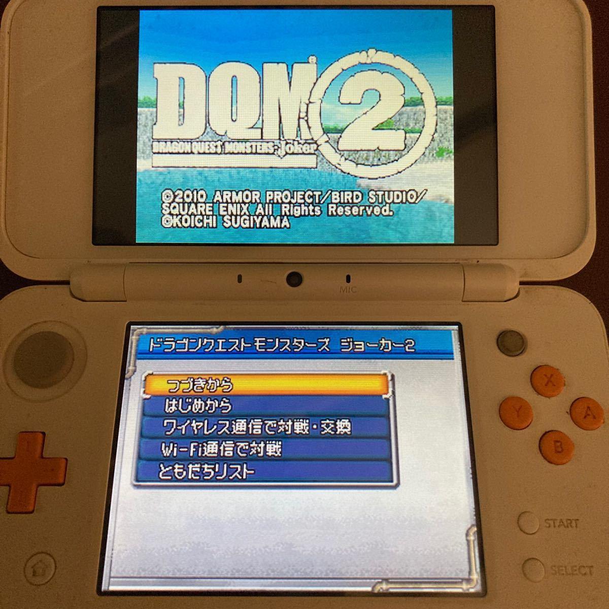 DS ドラゴンクエストモンスターズジョーカー2