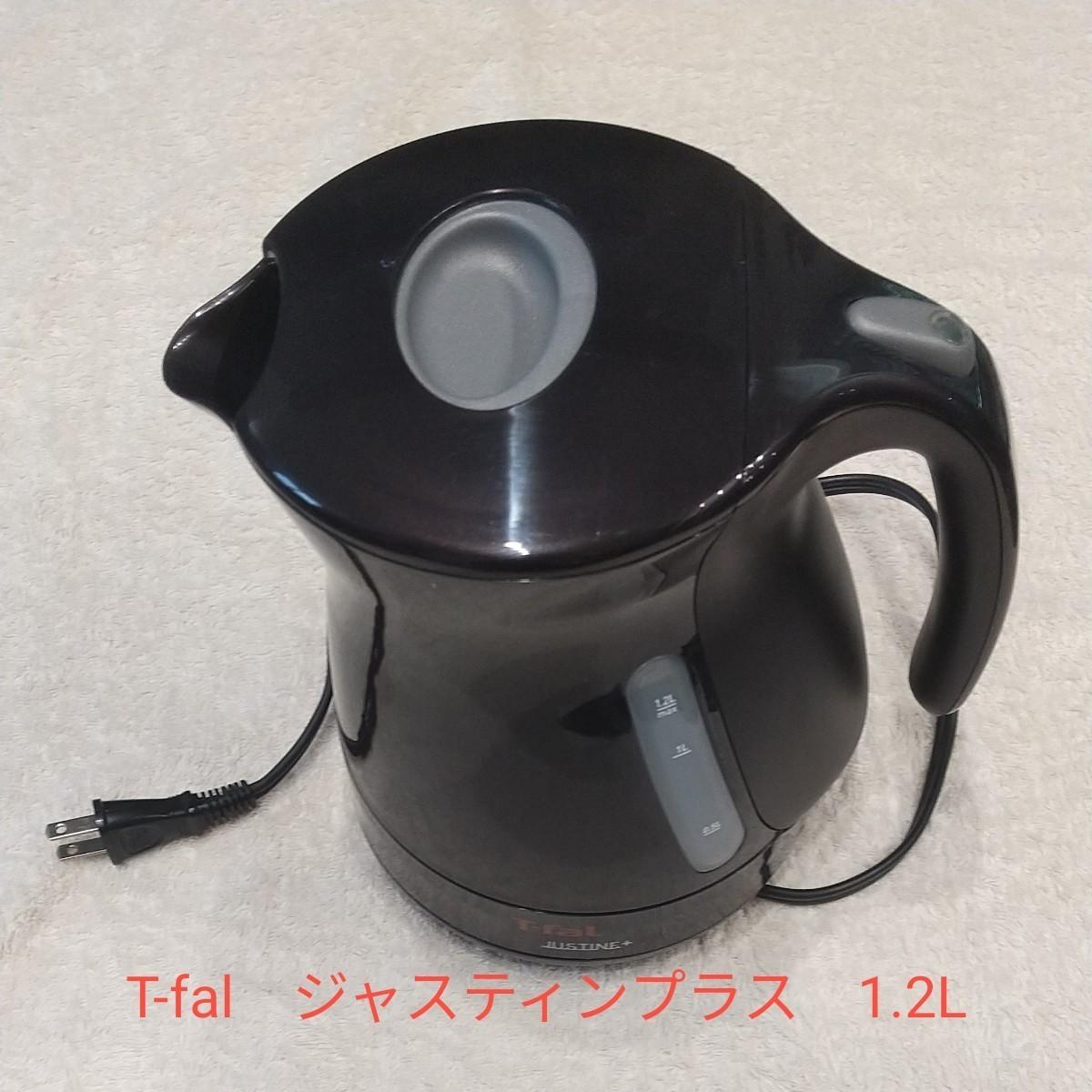 T-fal 電気ケトル ジャスティンプラス