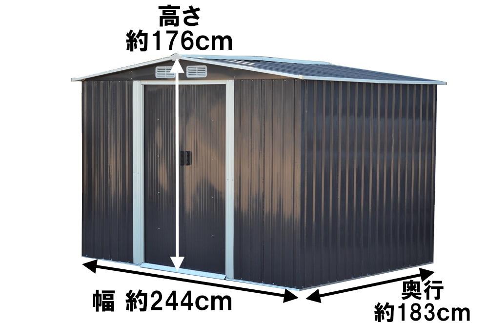 【即納】 GRESS ヨーロッパ風物置 メタルシェッド 物置小屋 倉庫 収納庫 8x6フィート チャコールカラー_画像2