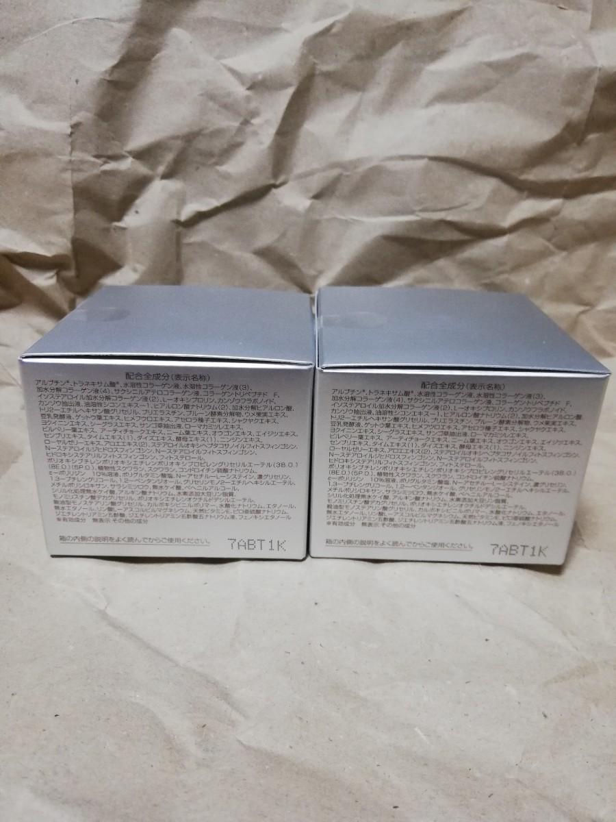 新日本製薬 パーフェクトワン薬用ホワイトニングジェル 75g