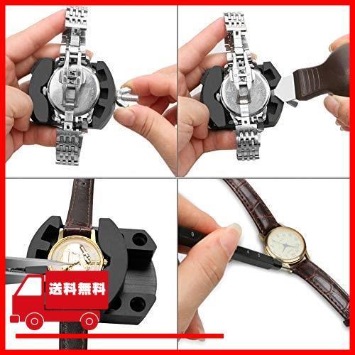 【送料無料】 時計道具セット バンド調整 腕時計ベルト調整 腕時計修理工具 ru70 時計工具 収納ケース付き 電池交換 時計用工具キット_画像5