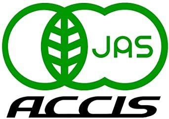 オーガニック シナモン ジンジャー 有機JAS認定 スリランカ産 鎌倉香辛料 無農薬・無化学肥料 (有機セイロンシナモン瓶入り3_画像2