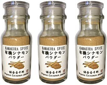 オーガニック シナモン ジンジャー 有機JAS認定 スリランカ産 鎌倉香辛料 無農薬・無化学肥料 (有機セイロンシナモン瓶入り3_画像1