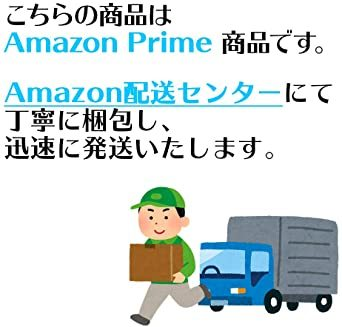 Amazon 限定 北国の 丸ごと チキン レッグ スープカレー いつも ありがとう 4食セット 中辛 御礼 御祝 ギフト セッ_画像9