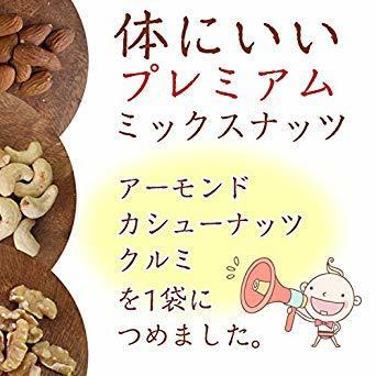 ミックスナッツ 3種類 1kg 徳用 生くるみ 40% アーモンド 40% カシューナッツ 20% 素焼き オイル不使用 無塩 _画像3