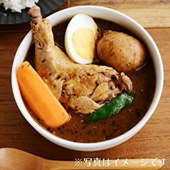 Amazon 限定 北国の 丸ごと チキン レッグ スープカレー いつも ありがとう 4食セット 中辛 御礼 御祝 ギフト セッ_画像4