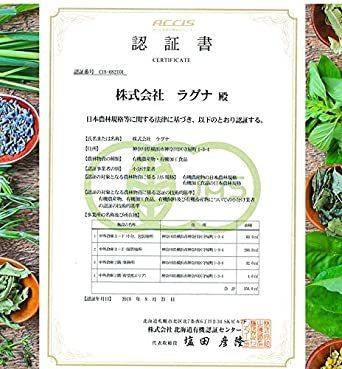 オーガニック シナモン ジンジャー 有機JAS認定 スリランカ産 鎌倉香辛料 無農薬・無化学肥料 (有機セイロンシナモン瓶入り3_画像8