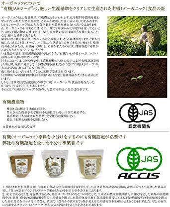 オーガニック シナモン ジンジャー 有機JAS認定 スリランカ産 鎌倉香辛料 無農薬・無化学肥料 (有機セイロンシナモン瓶入り3_画像7