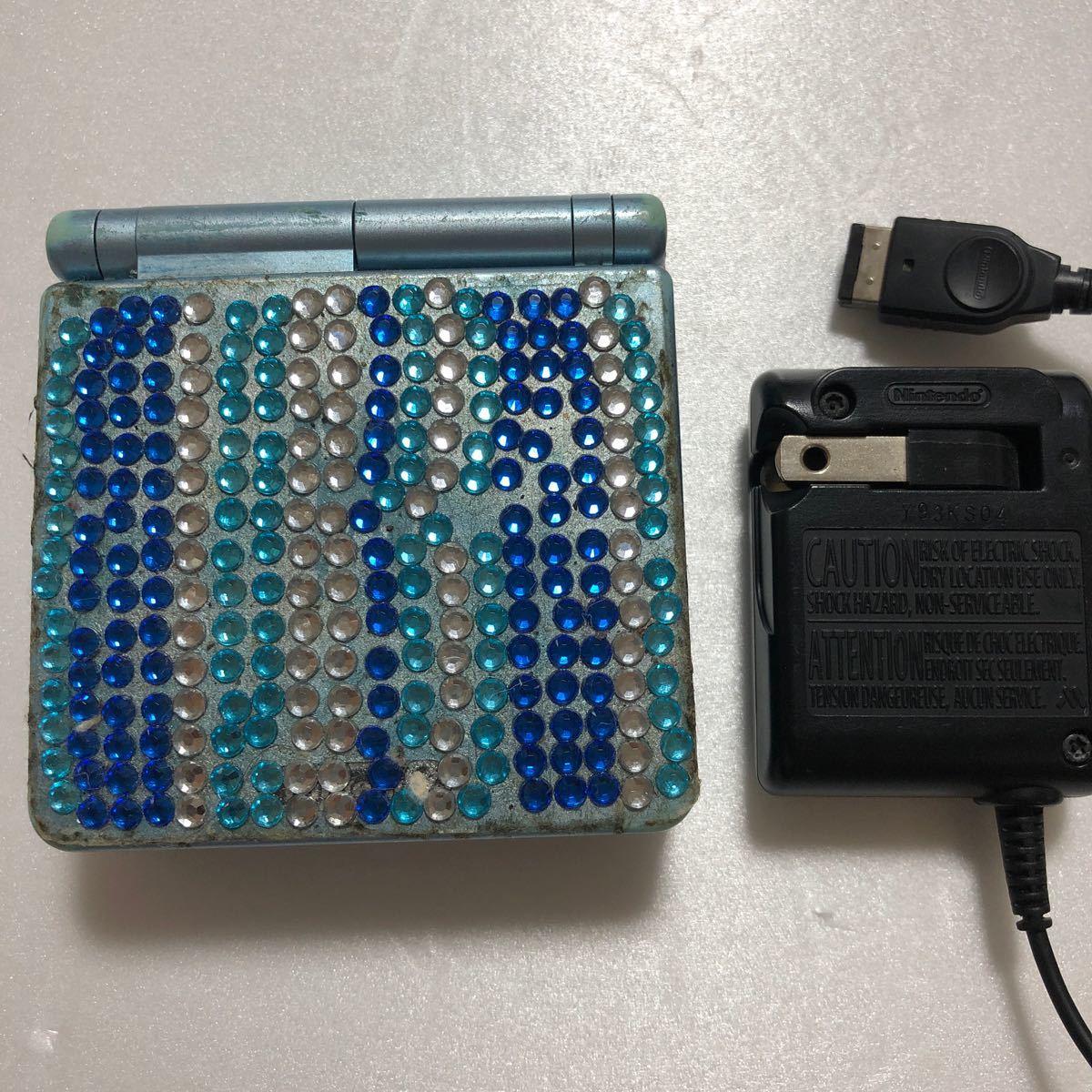 ゲームボーイアドバンスSP  充電器付き GBASP
