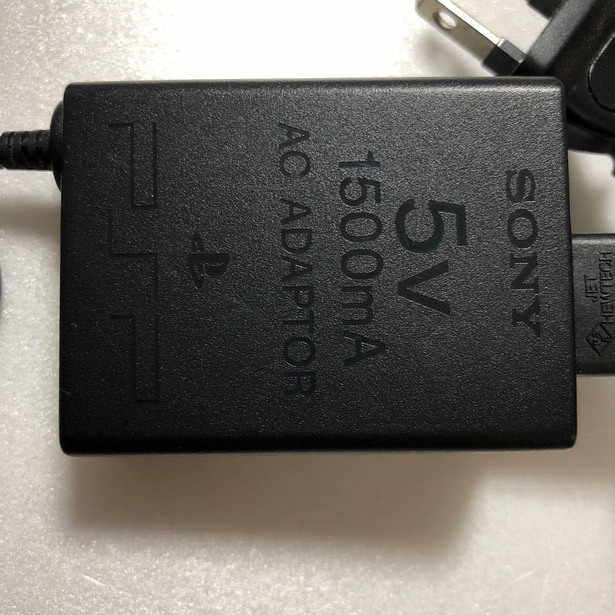PSP3000本体 純正ACアダプター 動作確認済み SONY グリーン PSP-3000 プレイステーションポータブル