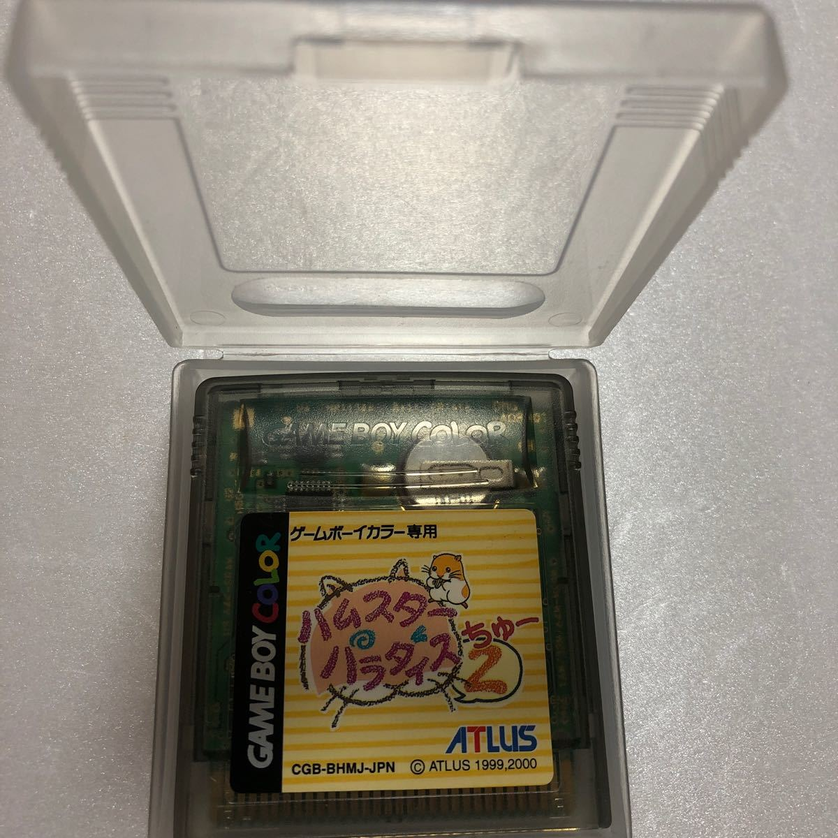 ゲームボーイカラー専用 ハムスターパラダイスちゅー2  ゲームボーイカラー ソフト GBC