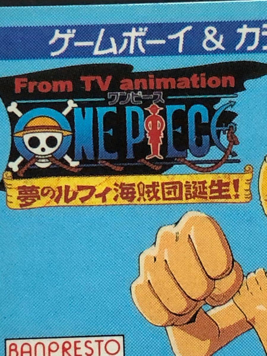 ゲームボーイカラー  ワンピース  夢のルフィ海賊団誕生!  ゲームボーイ&カラー共通