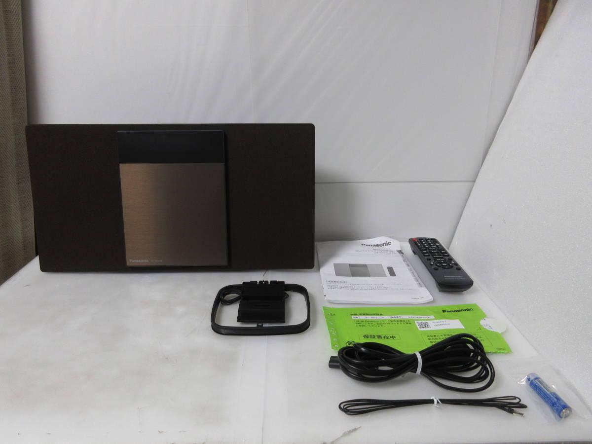 ☆彡パナソニック Panasonic SC-HC410-T[ブラウン] 展示品1年保証 コンパクトステレオシステム 高音質な薄型 QB_画像2