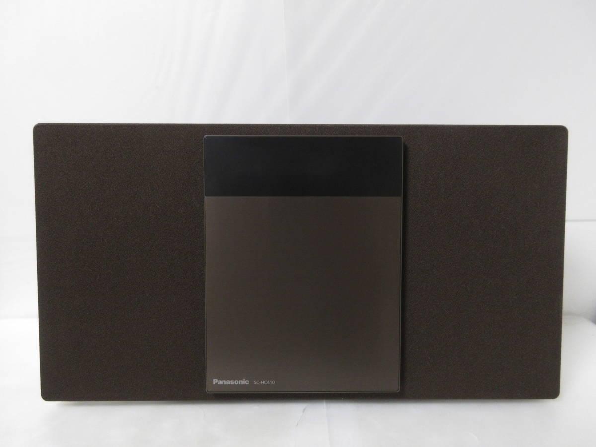 ☆彡パナソニック Panasonic SC-HC410-T[ブラウン] 展示品1年保証 コンパクトステレオシステム 高音質な薄型 QB_画像3